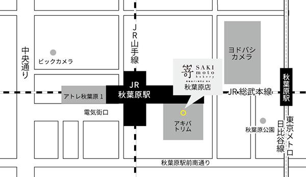 秋葉原店の地図