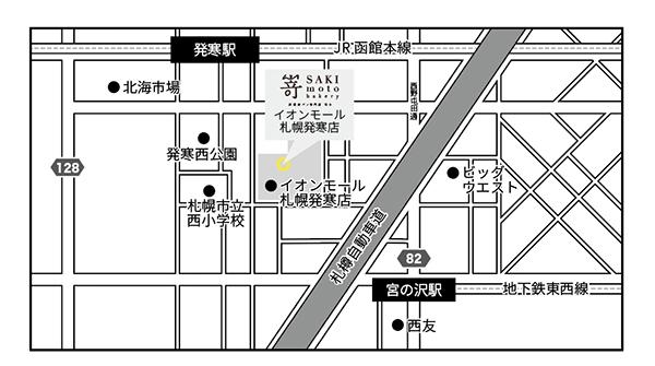 イオンモール札幌発寒店の地図