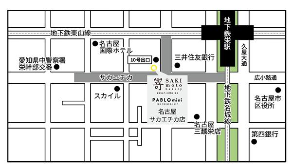 名古屋サカエチカ店の地図
