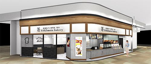 高級食パン専門店 嵜本 イオンモール札幌発寒店のイメージ画像