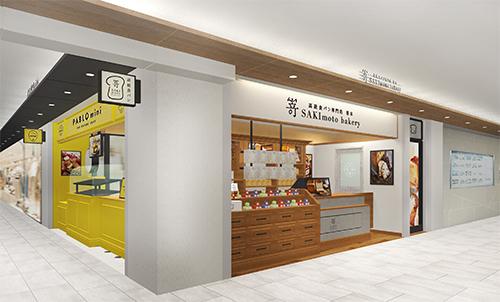 高級食パン専門店 嵜本 名古屋サカエチカ店のイメージ画像