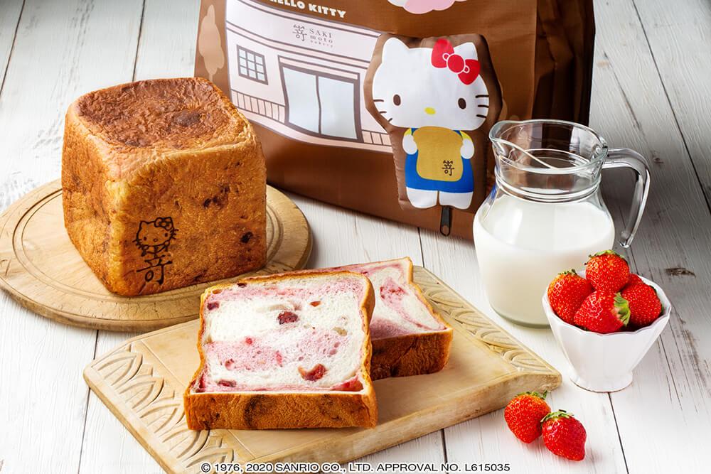 嵜本×ハローキティ エコバッグ付き いちごミルク食パンの画像