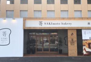 茨城水戸店