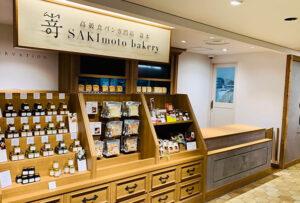 小田急ハルク新宿店
