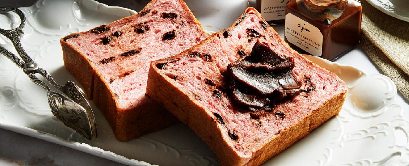 ストロベリーショコラ食パン+ハイカカオチョコミルクバターパール セット