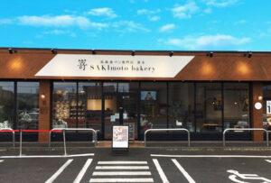 札幌南13条店