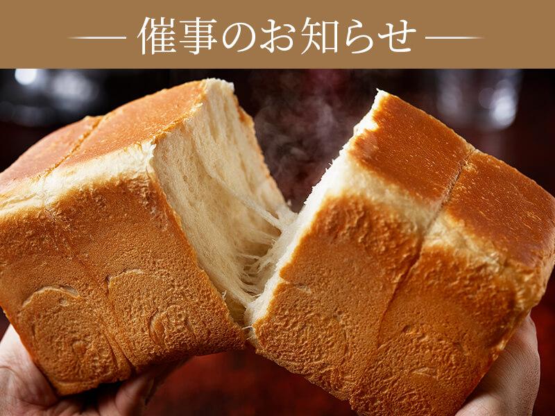 4月15日(木)より【PABLO COFFEE 越谷レイクタウンmori店】にて始まる催事のお知らせ