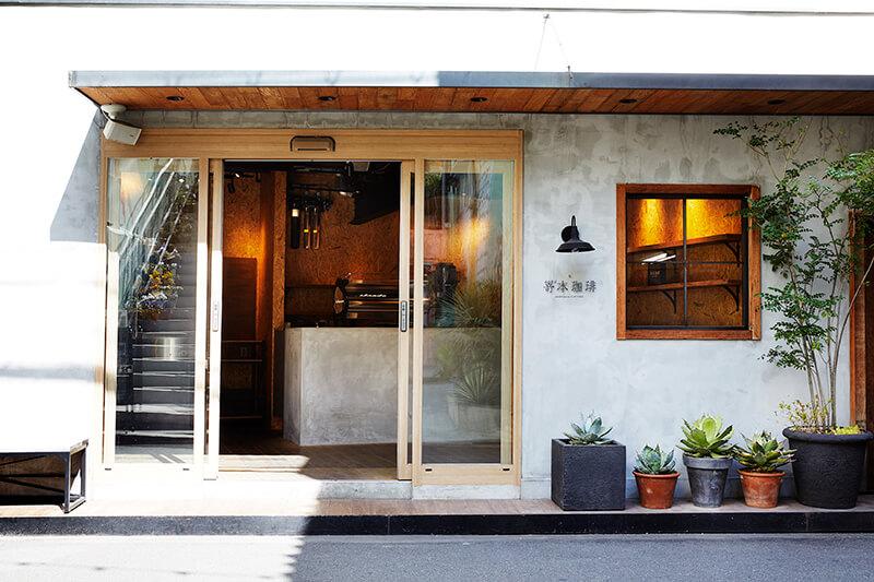 嵜本珈琲の店舗写真