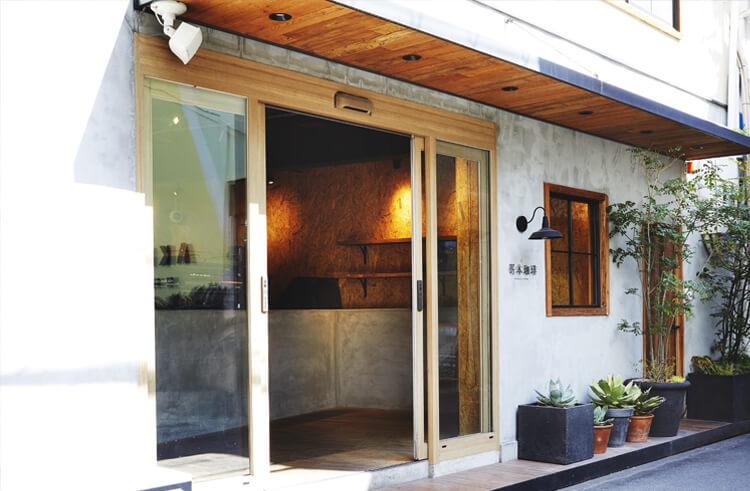2021年3月27日(土)、大阪・なんばに「嵜本珈琲焙煎所」がオープンします。