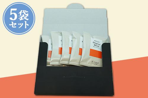 嵜本珈琲ドリップバッグ5袋セットの商品画像
