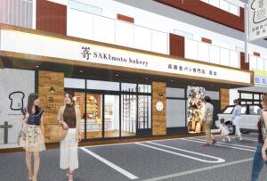 静岡三島銀杏並木店