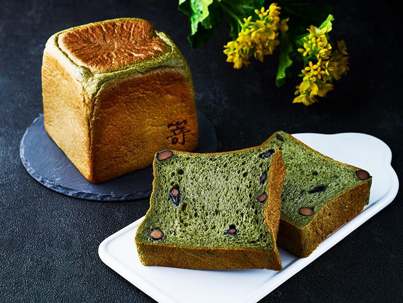 丹波黒豆とよもぎの食パンのイメージ画像