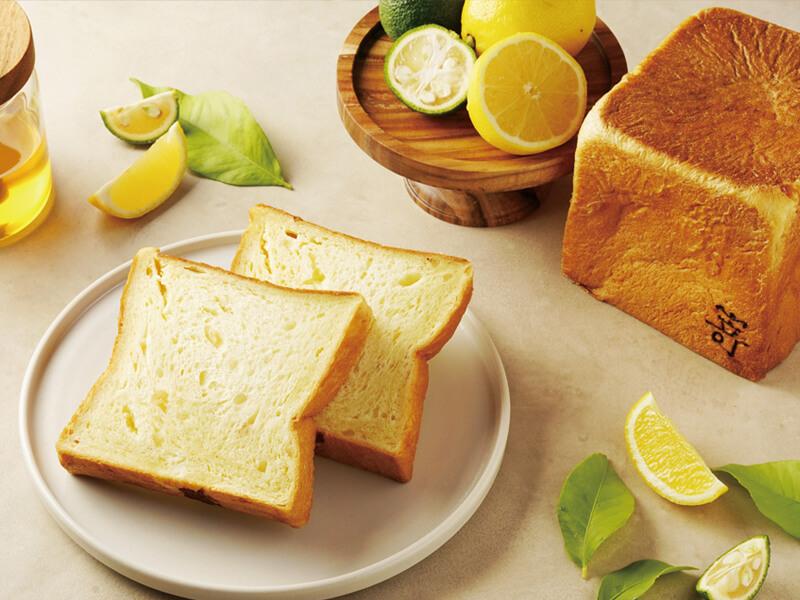 レモンとレアチーズとゆず香る食パンのイメージ写真