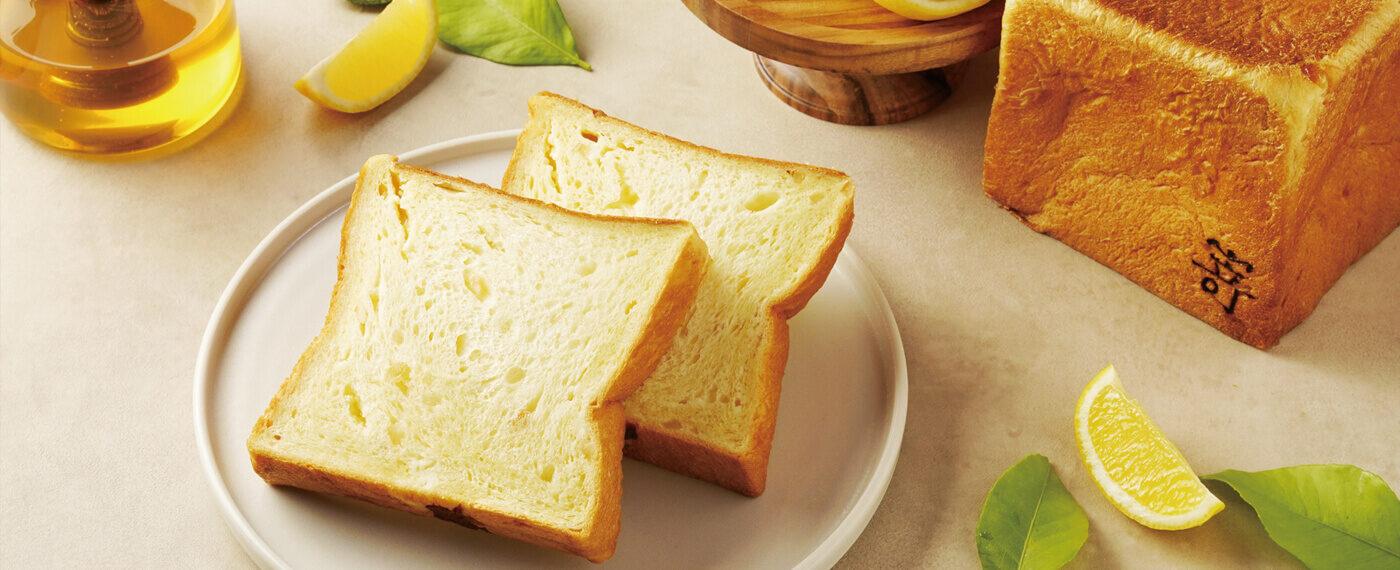 レモンとレアチーズとゆず香る食パン