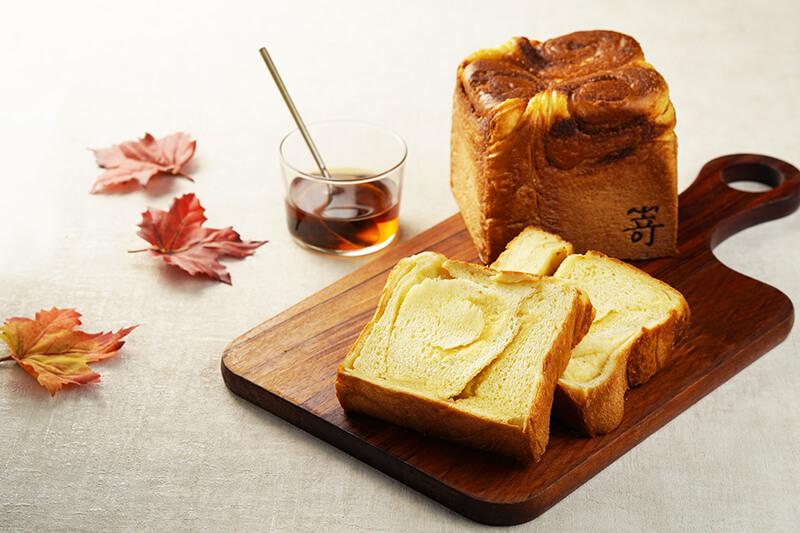 ダークメープルのブリオッシュ食パンのイメージ写真